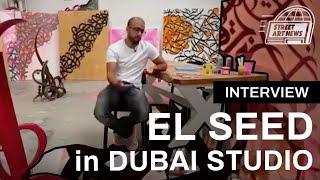 eL Seed in his Dubai Studio