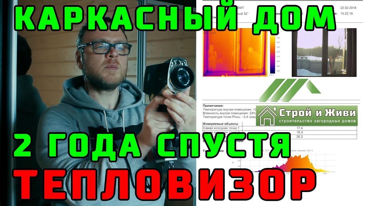 Нейлер DeWalt DCN692 в деле, съемка от первого лица - YouTube