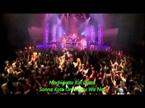Bleach StereoponyHitohira No Hanabira Lyric