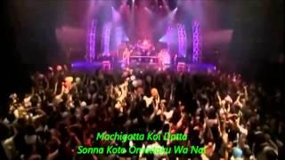 Bleach Stereopony  Hitohira No Hanabira Lyric