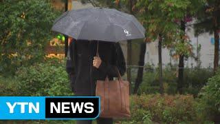 [날씨] 오늘 '입동', 오후 늦게 비...내일부터 추위 / YTN (Yes! Top News)