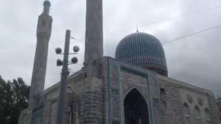 Живите в Петербурге. Соборная мечеть Санкт-Петербурга