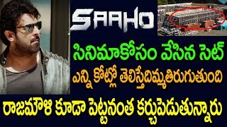 Saaho set | Prabhas | Tolly wood updates |Saaho movie Updates |