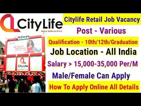 Citylife Retail Company Job Vacancy    Private Jobs    Online Application