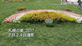 作詞 岩谷時子 作曲 いずみたく 竜 雷太主演 テレビドラマ 主題歌 昭和4...