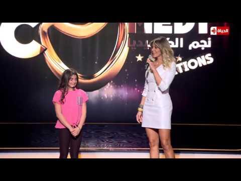 فيديو تينا عبدالله مشكلة المدرسة - نجم الكوميديا HD