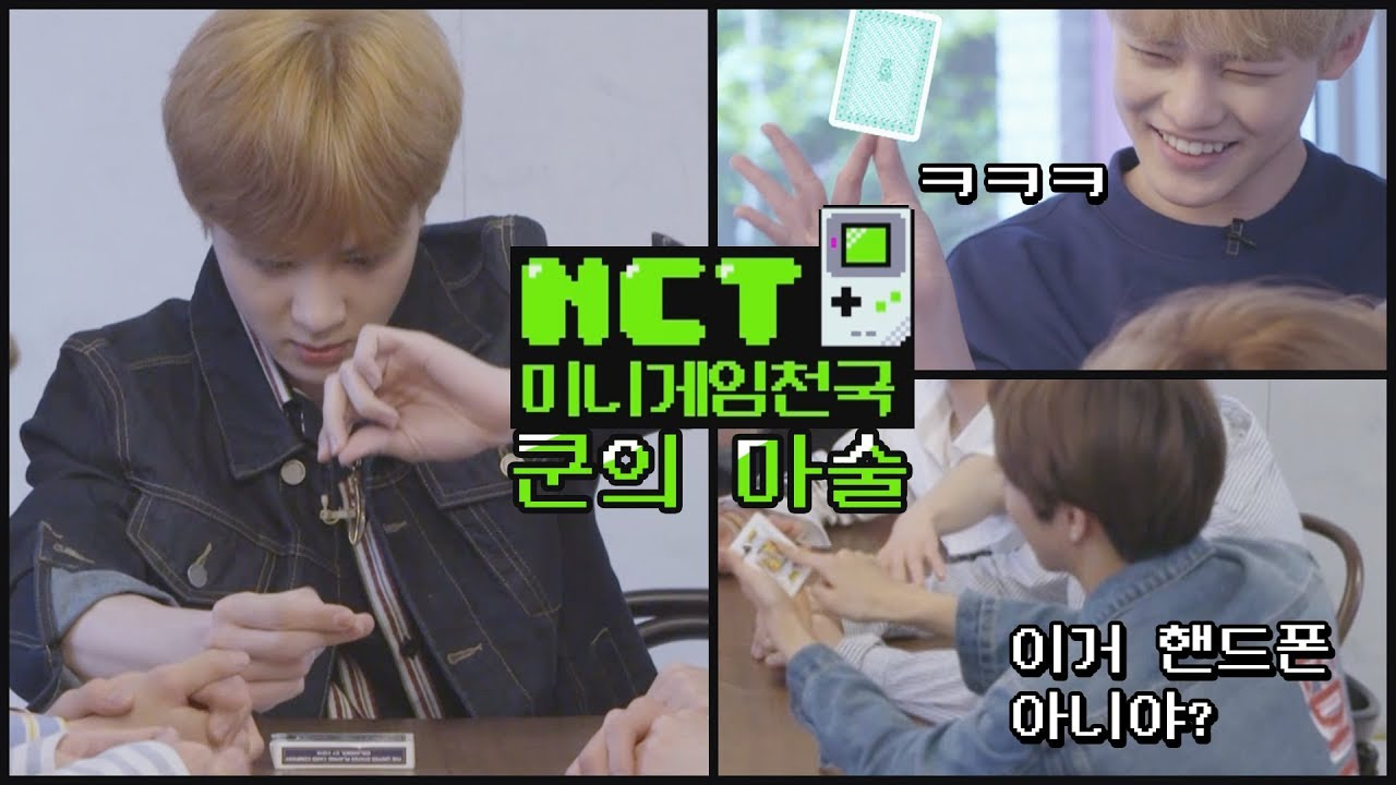 NCT Variety Show Appearances – Katherine Does K-POP