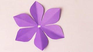 কাগজের ফুল বানানো | Easy paper Origami for Kids | Paper Crafts | কাগজের তৈরি জিনিস
