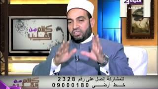 بالفيديو.. «عبد الجليل»: كلمة «آه» التى يقولها المسلم عند الألم تعادل «التسبيح والتكبير»