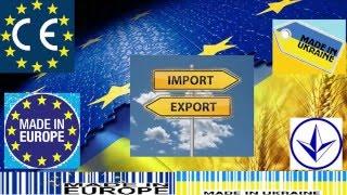 Охрана труда в ЕС Лекция Часть2