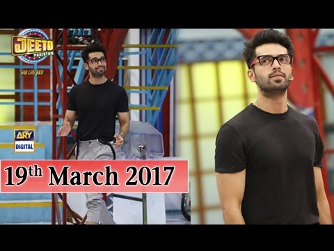 Jeeto Pakistan - 19th March 2017 - ARY Digital Show