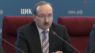 Обучение секретарей избирательных комиссий субъектов РФ