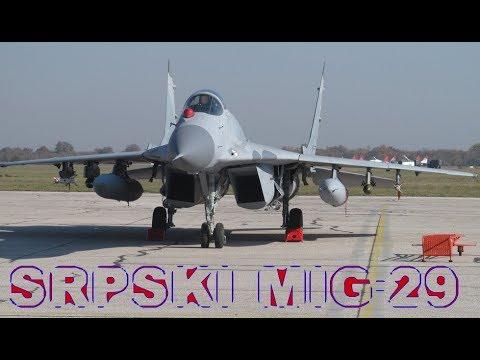 Srbija prikazala nove MiG-29 - Serbia showed off their new MiG-29
