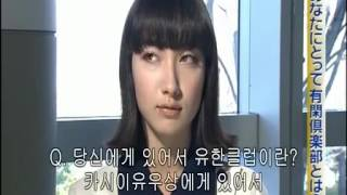 45  DVD 유한클럽 특전   출연자 인터뷰, 제작 …