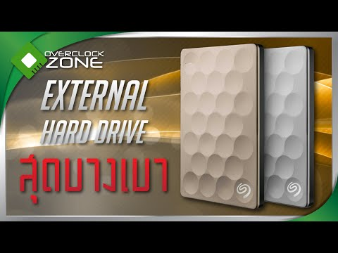 รีวิว SEAGATE BACKUP PLUS Ultra Slim 2TB : External HDD สุดบางเบา