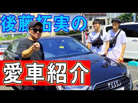 【ほぼプライベート旅#1】東京都内ドライブロケスタート!後藤の愛車紹介します!