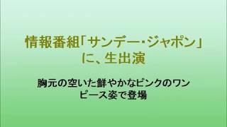 一世を風靡した「伝説のグラドル」、大原かおり 大原かおり 検索動画 25