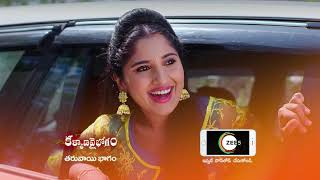 Kalyana Vaibhogam | Premiere Ep 1038 Preview - May 07 2021 | Before ZEE Telugu | Telugu TV Serial