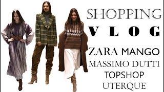 Шоппинг влог: Zara, Mango, Topshop, Uterque, Massimo Dutti // Тренды осени 2018
