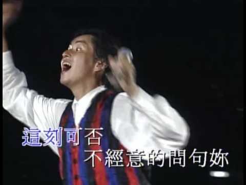 19 半夢半醒 - 譚詠麟演唱會 94 / Alan Tam Live 94