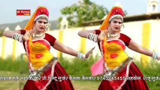 Rajasthani Dj Song 2017 !  Beyan Lage रसदार जलेबी ! Marwari Dj Song ! राजस्थान का ऐसा डांस देके  HD