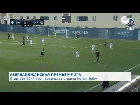 Стартует 23-й тур первенства Азербайджана по футболу