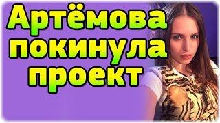 Дом-2 Новости ? Эфир 30 мая 2016 (30.05.2016) Раньше на 6 дней.