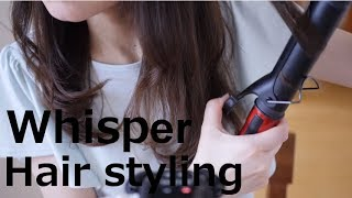 Introducing easy hair curling with my wisper. 簡単な巻き髪を囁きで...