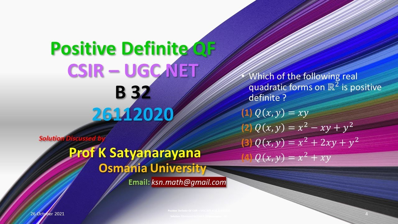 Download Positive Definite QF CSIR – UGC NET B 32 26112020 Solution Discussed by Prof K Satyanarayana OU