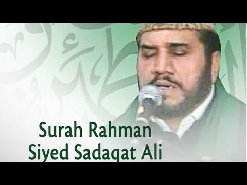 Download Lagu Sadaqat Ali - Surah Rahman: Beautiful and Heart Trembling Quran Recitation