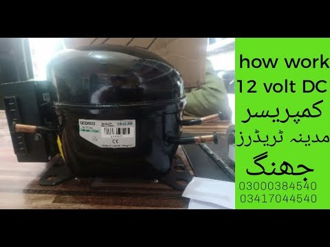 12v Dc Compressor Refrigerator Urdu Hindi 12 Volt Dc Compressor Ft Tech Youtube