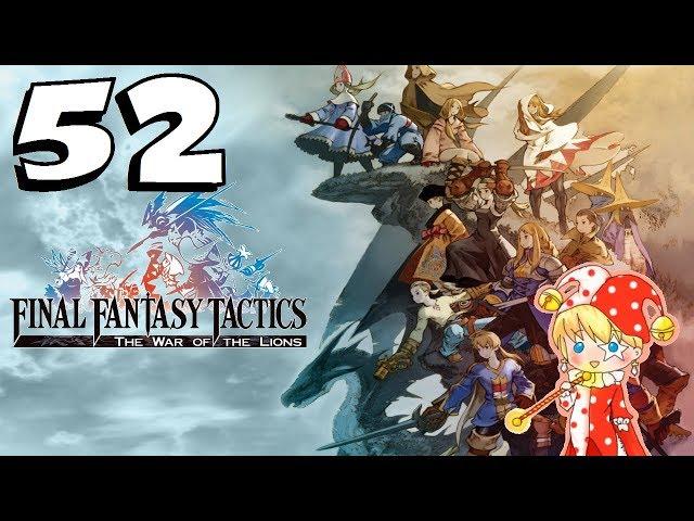 Final Fantasy Tactics PSP - PARTE 52 - El Abismo Medialuz: Piso 1