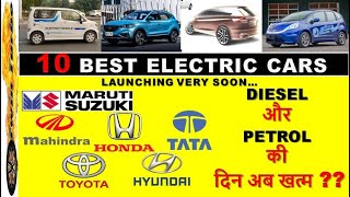Upcoming Electric Cars In India 2019-2020 | Best Upcoming Electric Cars 2020