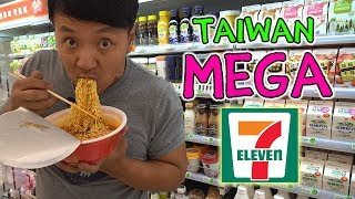Eating Brunch At Taiwan 7 Eleven
