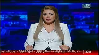 القيعي عن رمضان صبحي : يقدر يكون زين الدين زيدان الجديد .#.نشرة_المصرى_اليوم.