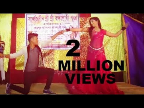 Dance On ; O Priya Aso Go Songs || Suroj Dance Group 2017