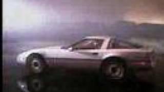 Chevrolet Corvette 1984 commercial (us)