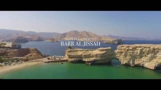 Shangri-La Muscat - The true magic of Muscat