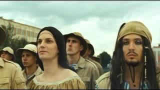 Самый лучший фильм [2007], армия