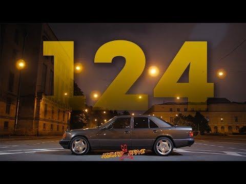 MERCEDES-BENZ W124: Батя.