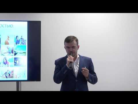 """Виталий Ткаченко, Ex-маркетинг-директор WOG """"Клиент как главный учитель бизнеса"""""""