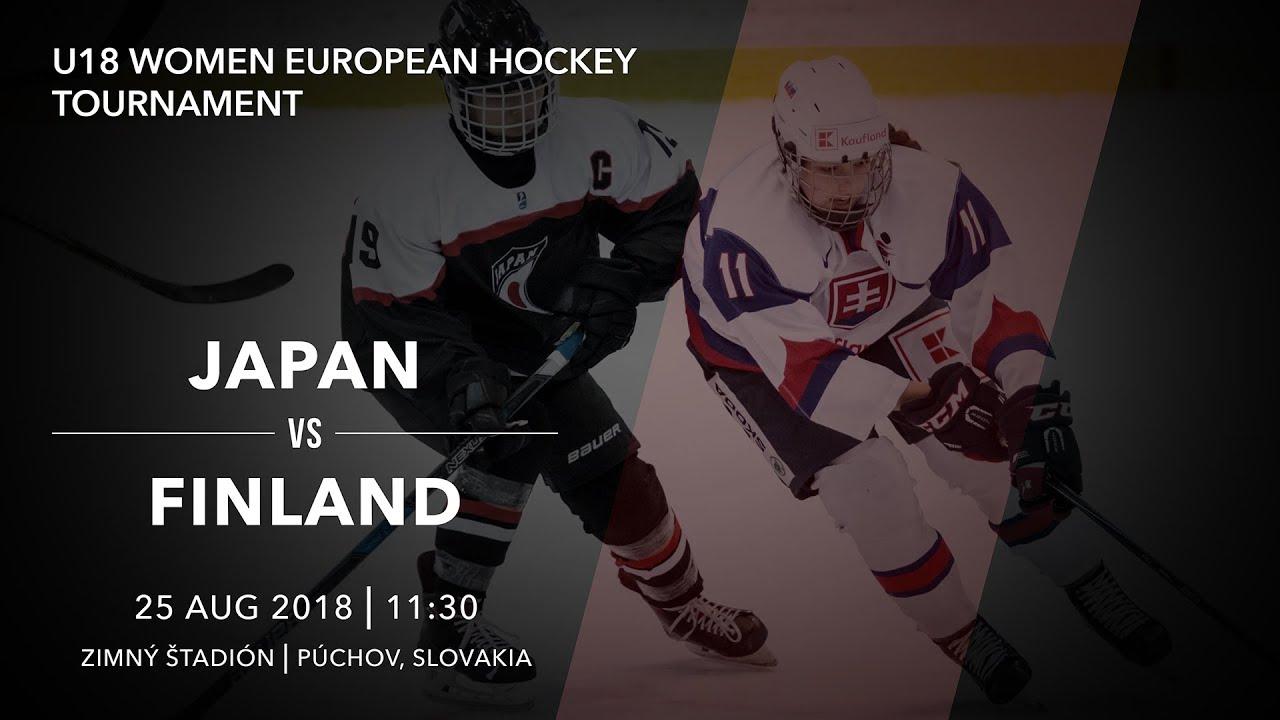 U18 Women European Hockey Tournament Japan Vs Finland Youtube