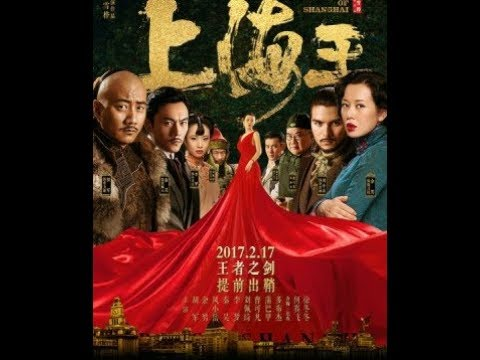 New Kung Fu Chinese Martial Arts Movies 2017 !!  Best Action Movies The king of the road @@
