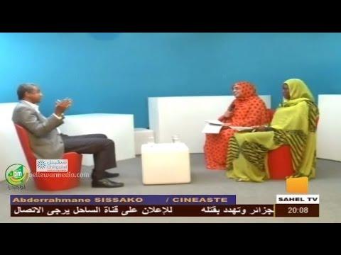 Entretien avec le réalisateur Abderrahmane Sissako *Sahel TV