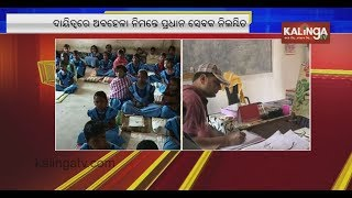 Balasore: Girl student dies due to food poisoning, Human Rights Commission starts probe | Kalinga TV