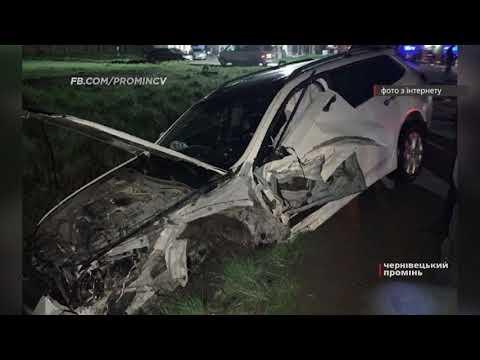 Чернівецький Промінь: У Чернівцях сталася ДТП. Один з водіїв утік