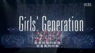 少女时代演唱會(上)有字幕