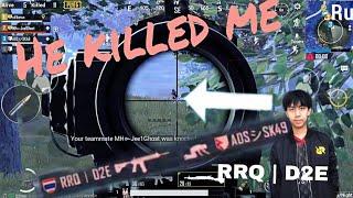 RRQ   D2E killed Me OMG???????? its happened so fast #pubgmobile #Nepal