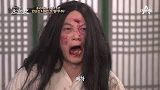 방연 덕에 신분이 오른 손빈, 한순간 죄인이 되다?! #숨겨진_함정☆ thumbnail