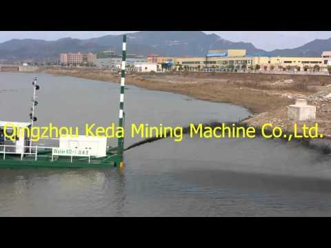 Qingzhou Keda Amphibians Dredger